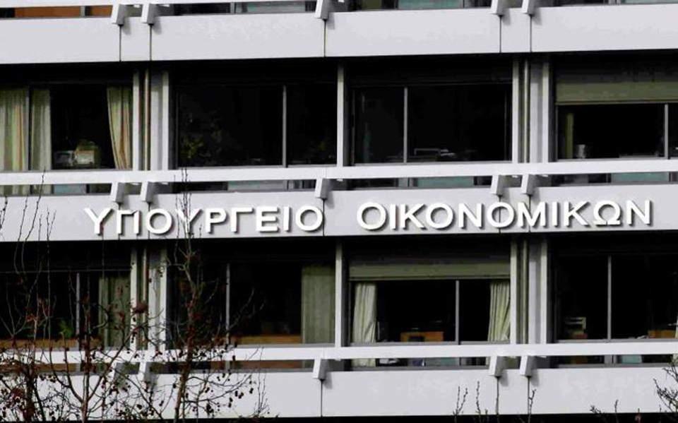 ΥΠΟΙΚ: Ο ΣΥΡΙΖΑ συνεχίζει να μην έχει αίσθηση πραγματικότητας 1