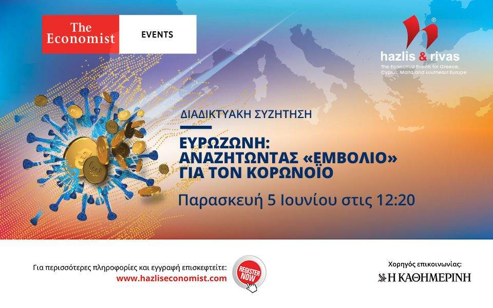 economist-event-960x600-final