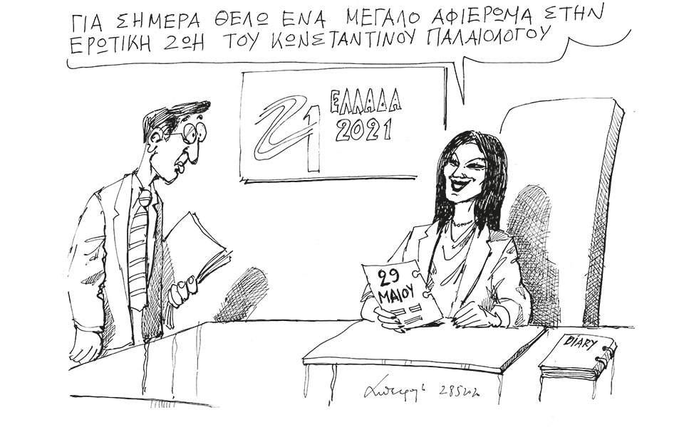 gkat_12_2905_page_1_image_0001