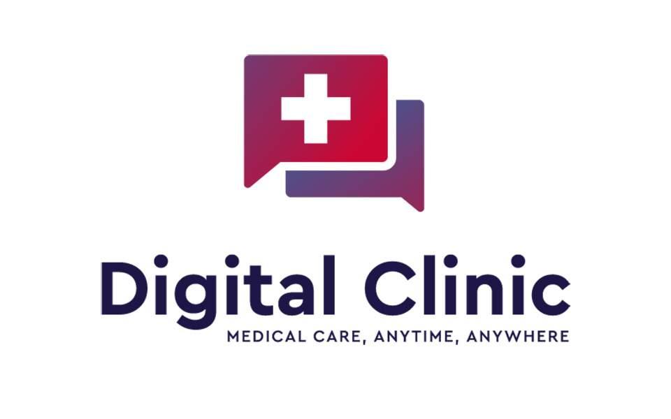 hhg_digitalclinic_logo