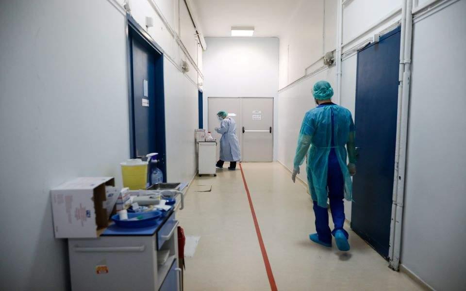 hospital-greece-thumb-large--2