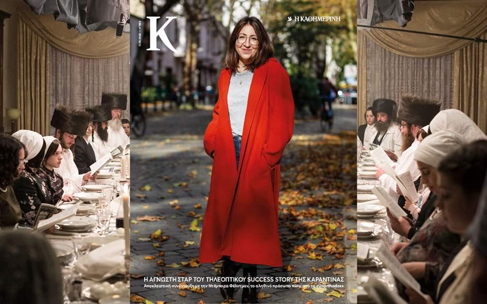 k_web_885_k_cover--2