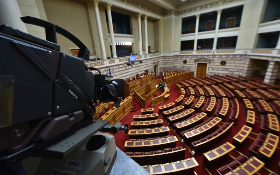 Στη δημοσιότητα τα «πόθεν έσχες» των πολιτικών προσώπων