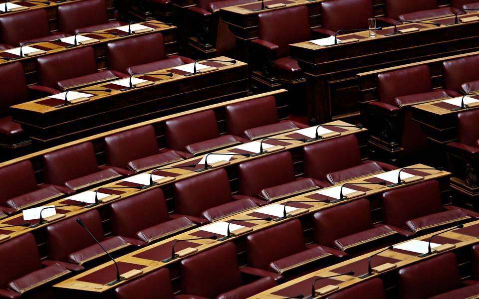 Βουλή: «Ναι» επί της αρχής μόνο από Ν.Δ. για δύο νέες ΠΝΠ