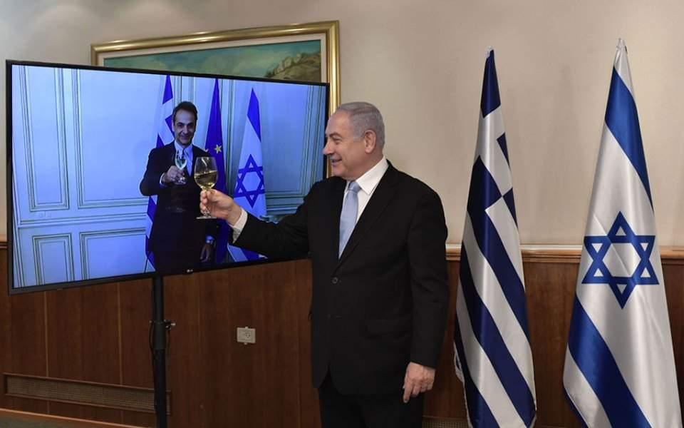 Διαδικτυακή πρόποση Μητσοτάκη - Νετανιάχου για τα 30 χρόνια διπλωματικών σχέσεων Ελλάδας - Ισραήλ (βίντεο)
