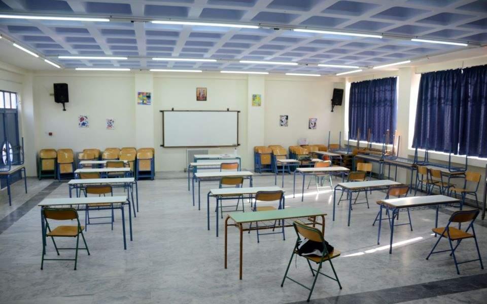schools-greece