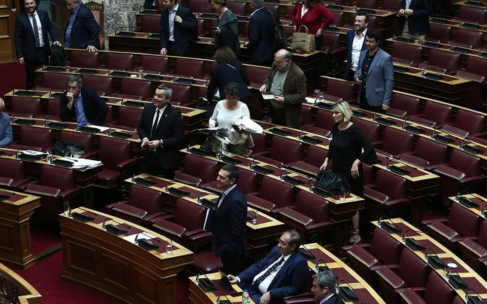 Βουλή: Αποχώρηση ΣΥΡΙΖΑ από την ψηφοφορία επί του ν/σ για το περιβάλλον