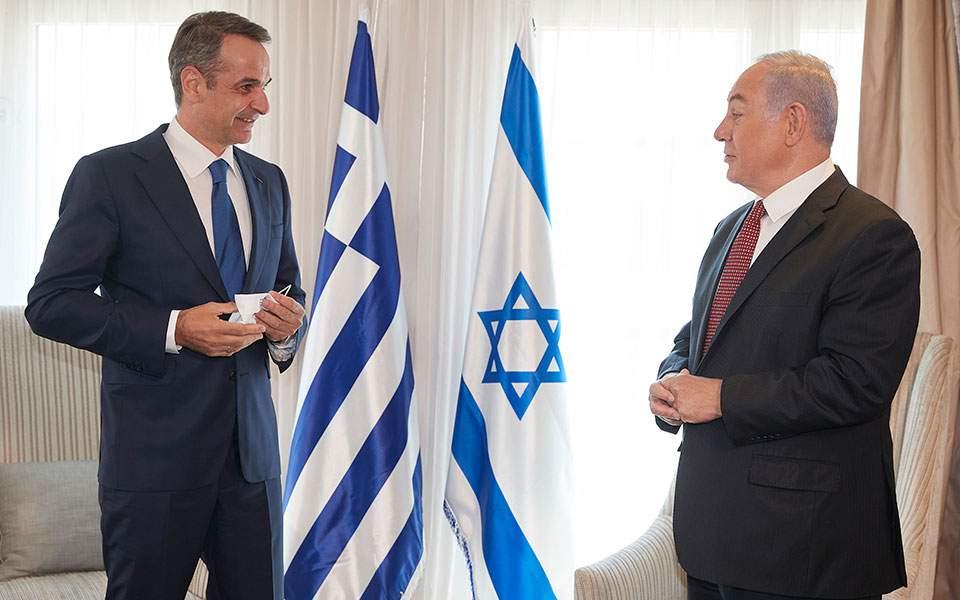 «Πλήρης στήριξη» από Ισραήλ για τις θαλάσσιες ζώνες