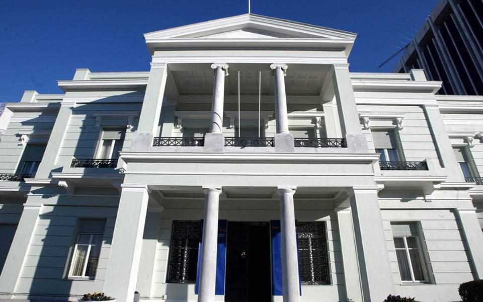 Τριμερής τηλεδιάσκεψη των ΥΠΕΞ Ελλάδας, Κύπρου και Ιορδανίας την Τετάρτη