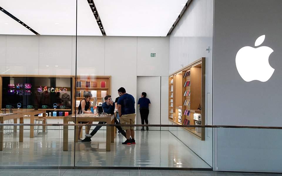 apple-store_closures_77357jpg-f2902