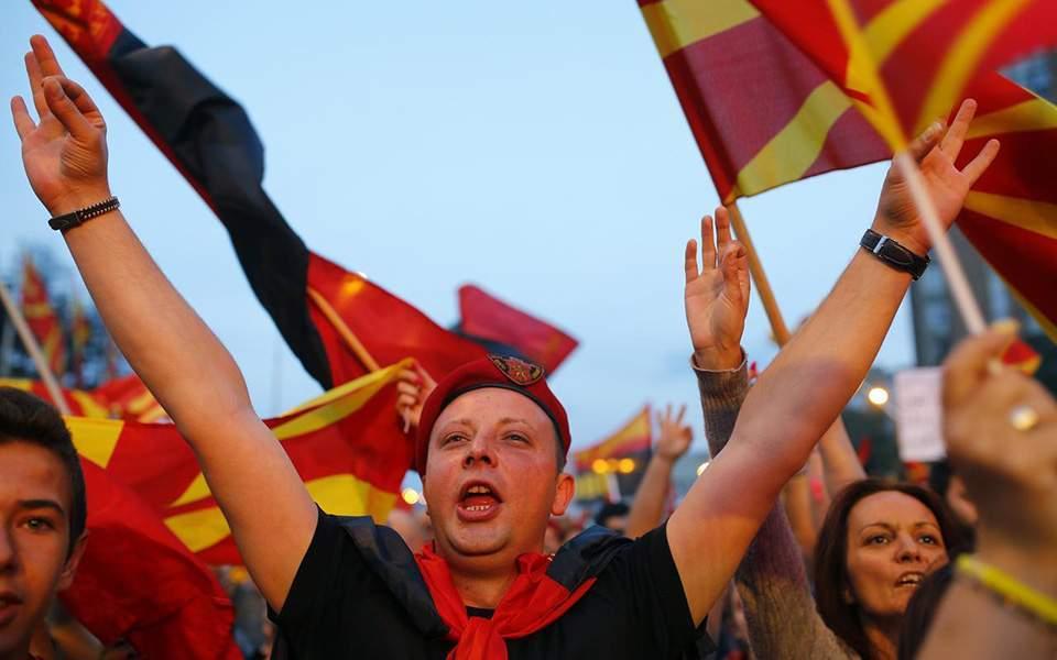 Βουλευτικές εκλογές στα Σκόπια τον Ιούλιο