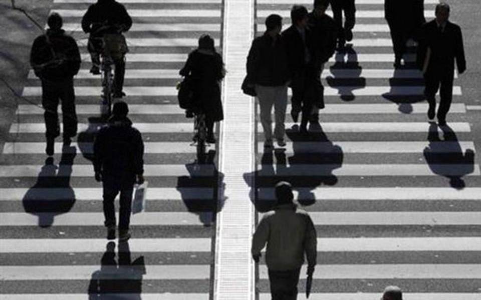 «Ευημερία μέσω της διαφορετικότητας»: Διεθνές διαδικτυακό συνέδριο για ανθρώπινα δικαιώματα στο εργασιακό περιβάλλον