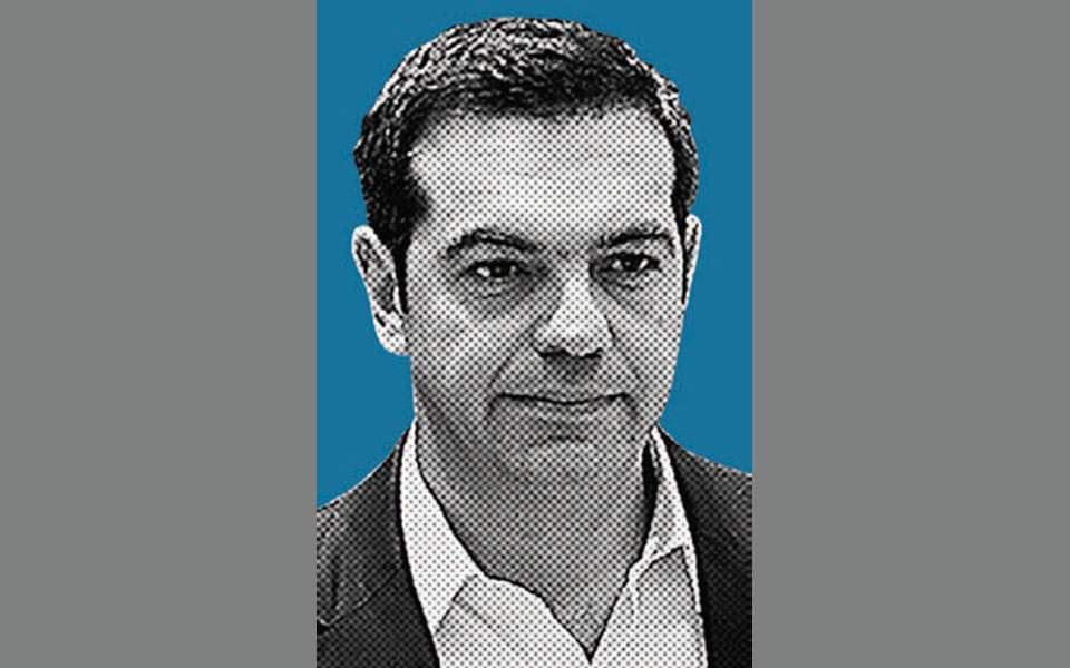 Αλέξης Τσίπρας: Κλεψύδρες