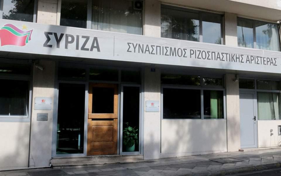 ΣΥΡΙΖΑ: Συνεδριάζει το Πολιτικό Συμβούλιο της Κεντρικής Επιτροπής Ανασυγκρότησης