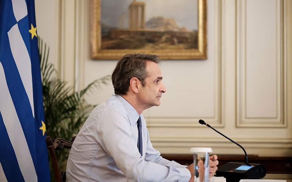Σύσκεψη υπό τον Πρωθυπουργό Κυρ. Μητσοτάκη για την υγειονομική κάλυψη των νησιών
