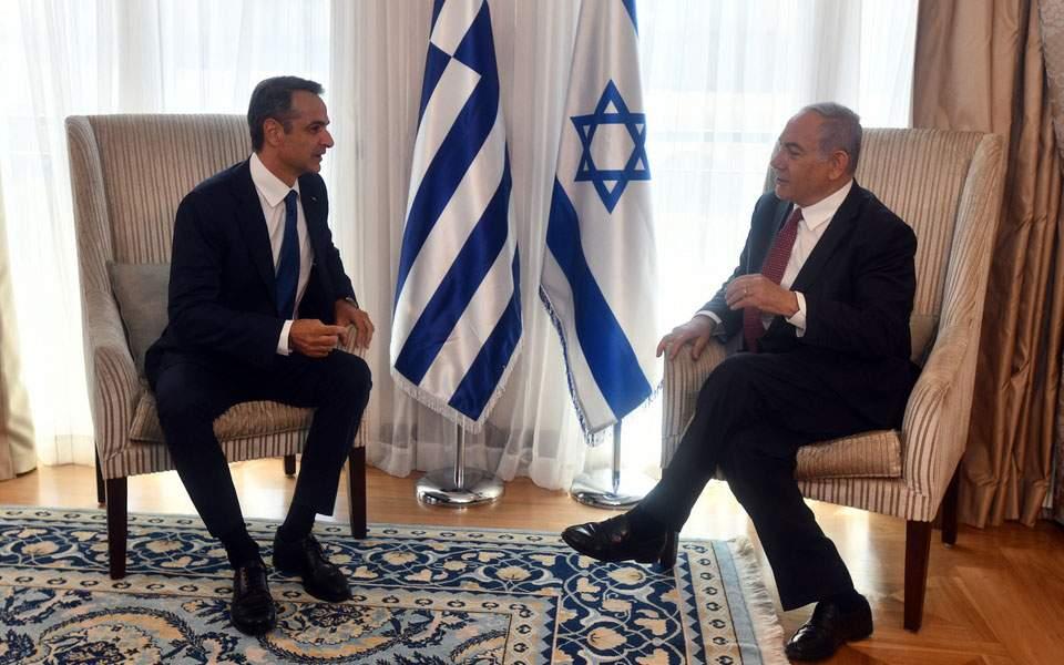 Διεύρυνση της στρατηγικής συνεργασίας Ελλάδας-Ισραήλ | ΠΟΛΙΤΙΚΗ ...