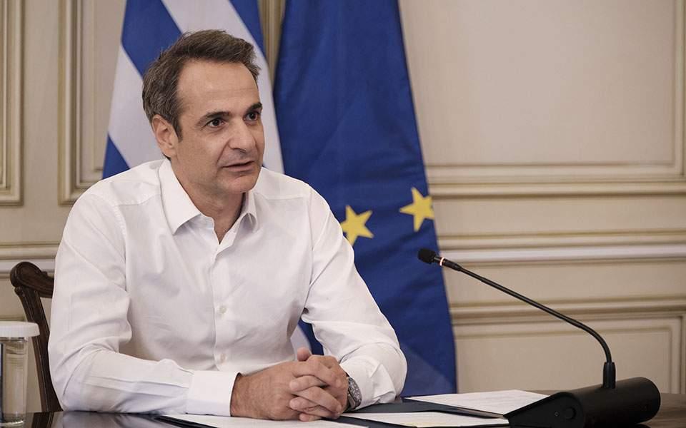Διπλωματικός μαραθώνιος από την Αθήνα