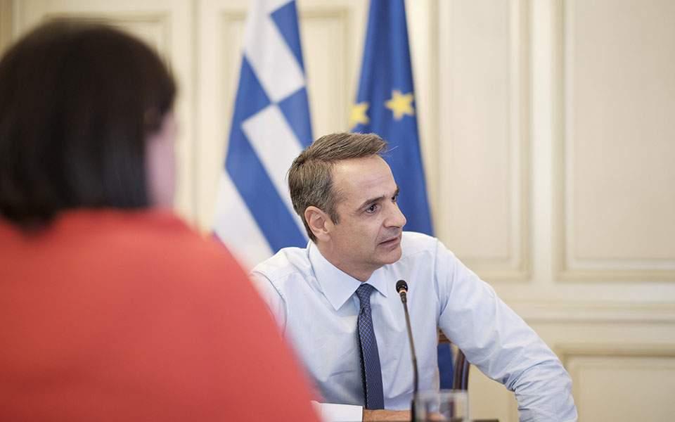 Τηλεδιάσκεψη Κυρ. Μητσοτάκη με εκπροσώπους 27 ΑΕΙ των ΗΠΑ και όλων των ελληνικών