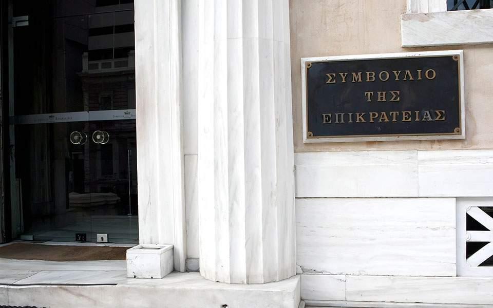 ΣτΕ: Συμβατός με την ελληνική νομοθεσία ο ηλεκτρονικός τζόγος