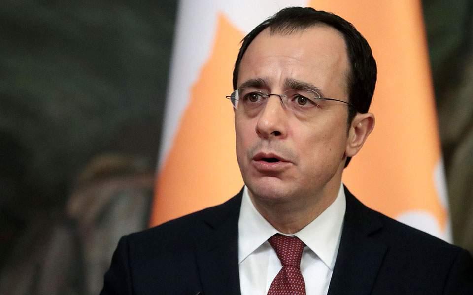Ν. Χριστοδουλίδης: Οι ενέργειες της Τουρκίας εξυπηρετούν γεωστρατηγικούς και όχι κατ' ανάγκη ενεργειακούς στόχους 1