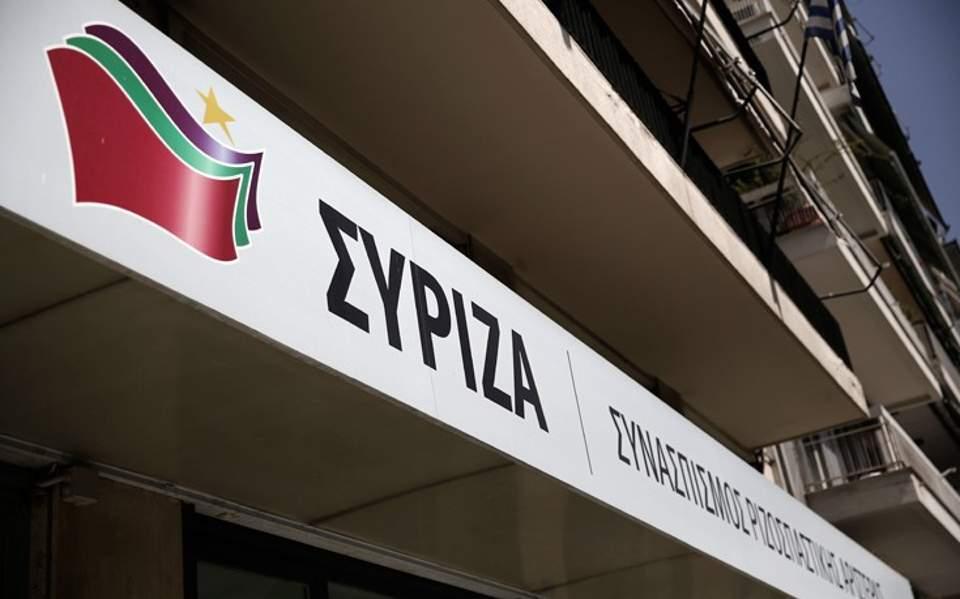 ΣΥΡΙΖΑ: Θα διώξει τον κ. Θεοχάρη ο πρωθυπουργός; 1