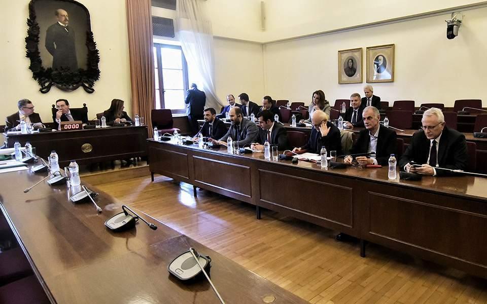 Προανακριτική: Αναβολή της συνεδρίασης για την επικύρωση του πορίσματος ζητεί ο ΣΥΡΙΖΑ