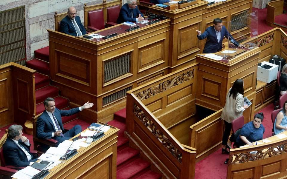 Δημοσκόπηση Marc: Διαφορά 21,2 μονάδων υπέρ ΝΔ - Ανησυχία για τα ελληνοτουρκικά