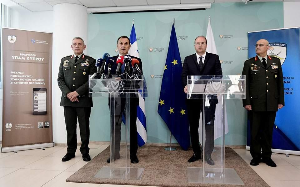 Ν. Παναγιωτόπουλος: Αποφασισμένοι να προασπίσουμε τα κυριαρχικά μας δικαιώματα
