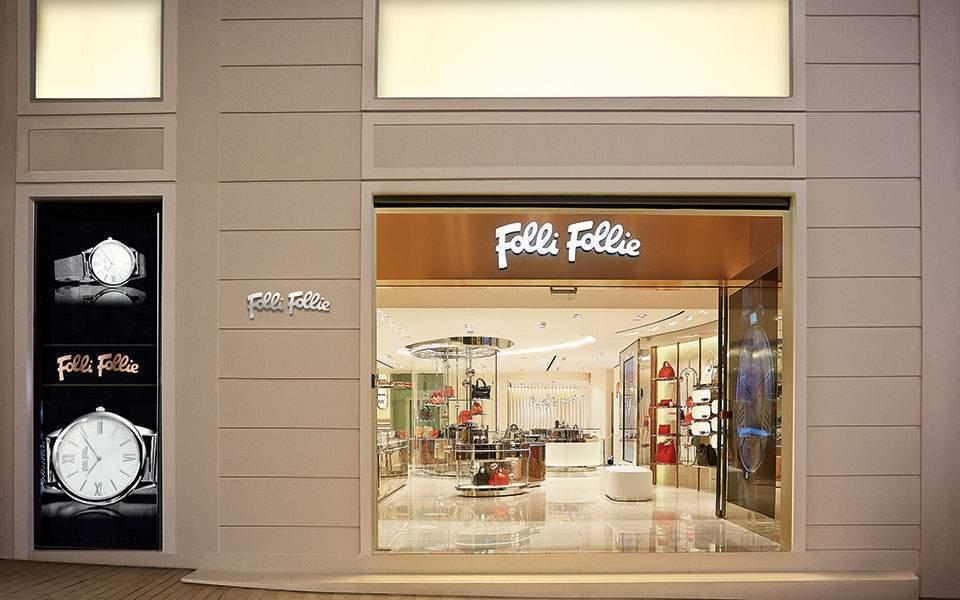 PwC: Στα πρόθυρα κατάρρευσης η Folli Follie