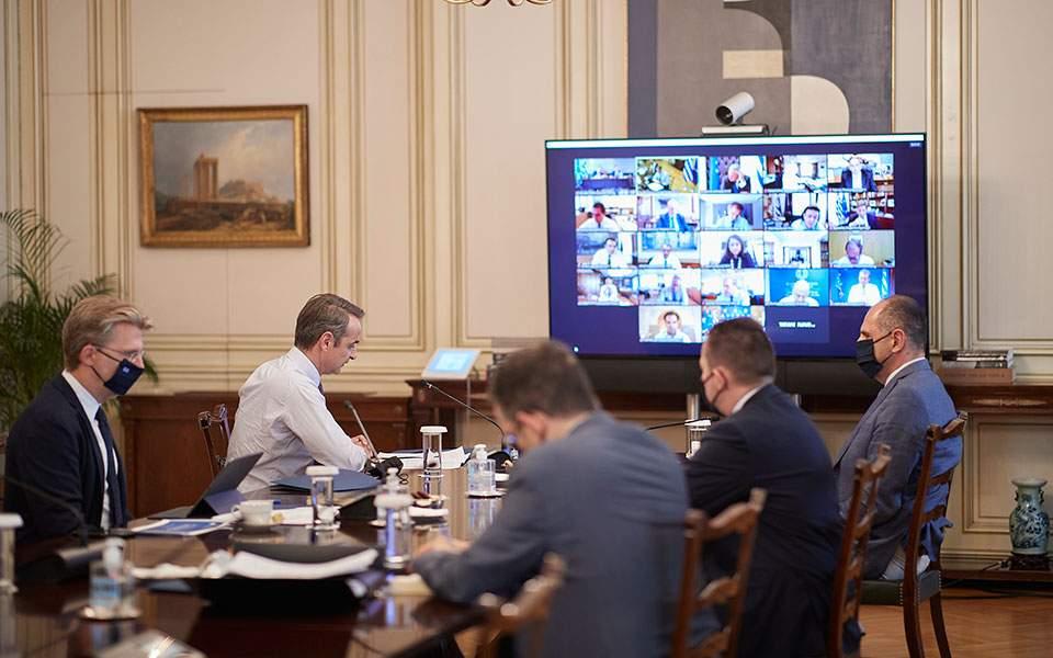Υπουργικό Συμβούλιο: Συγκροτείται Εκτελεστική Επιτροπή για επεξεργασία των προτάσεων Πισσαρίδη