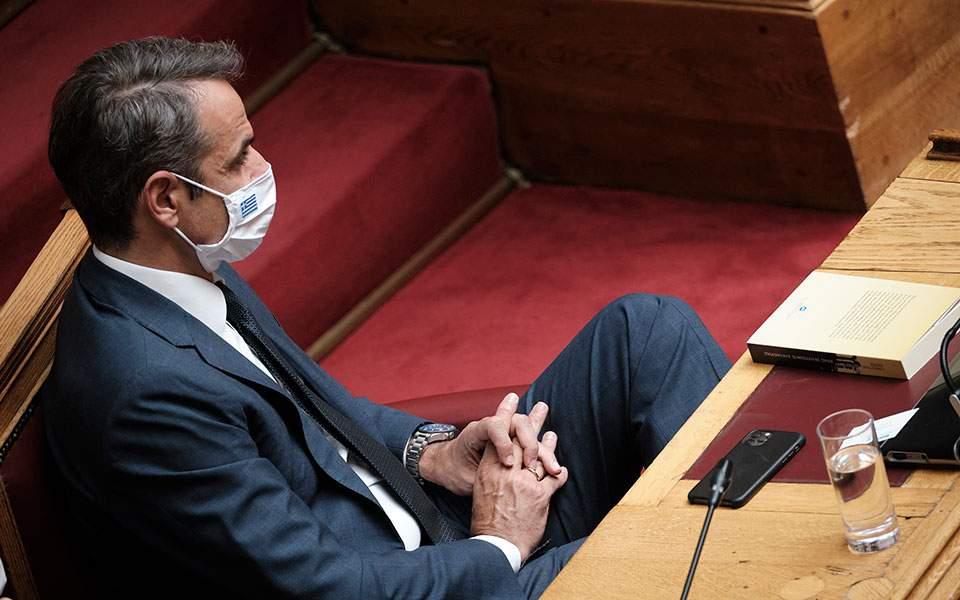 Με μάσκα ο Κυρ. Μητσοτάκης στα social media