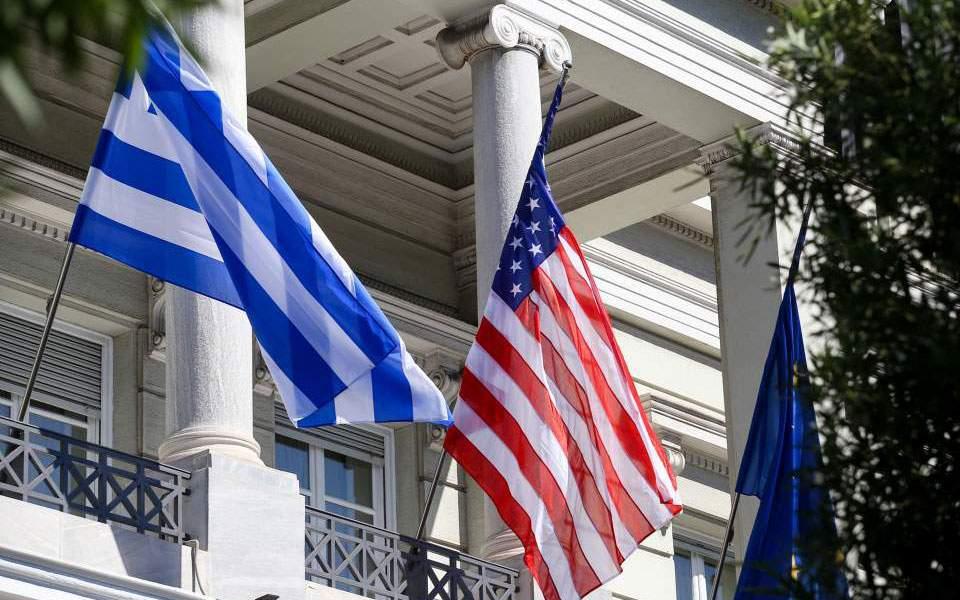 Στρατηγικός Διάλογος Ελλάδας - ΗΠΑ: Τηλεδιάσκεψη για εμπόριο και επενδύσεις