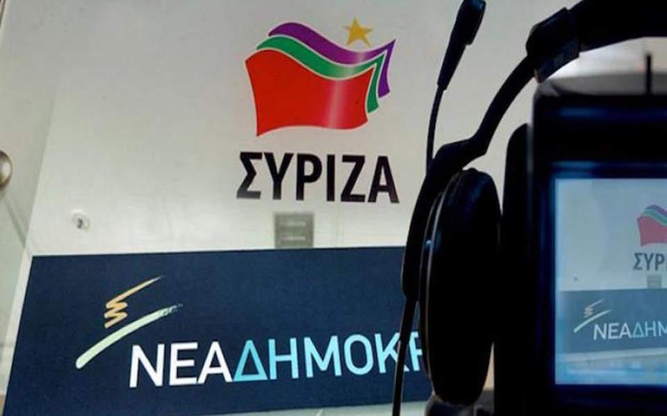 Κόντρα ΝΔ - ΣΥΡΙΖΑ για τις μπουλντόζες στο Ελληνικό 1