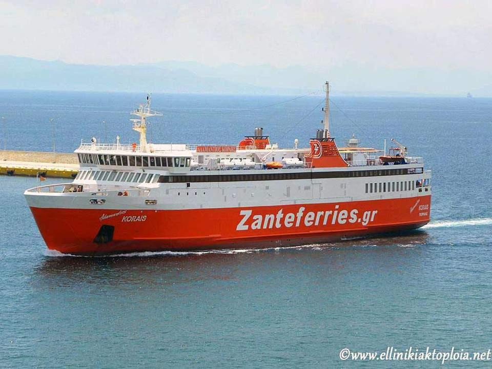 Αλεξανδρούπολη: Μηχανική βλάβη στο «Αδαμάντιος Κοραής» με 597 επιβάτες