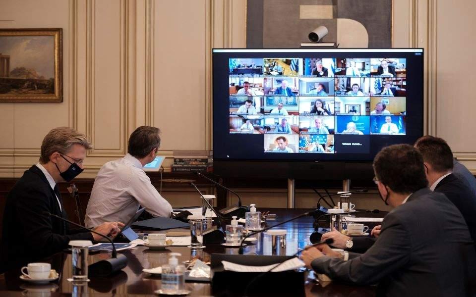 Συνεδριάζει σήμερα το Υπουργικό Συμβούλιο - Ποια θα είναι η ατζέντα
