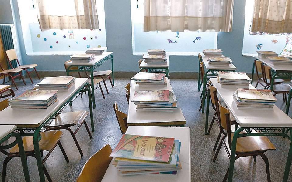 Με αυστηρά μέτρα και συνεχείς ελέγχους το άνοιγμα των σχολείων