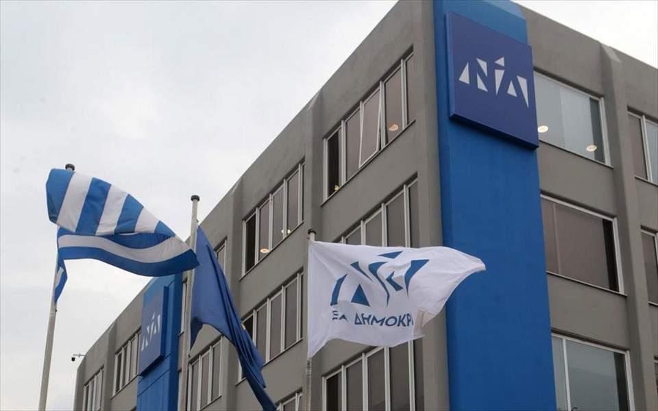 Ν.Δ.: Καλεί τον ΣΥΡΙΖΑ να πάρει ξεκάθαρη θέση για χρήση μάσκας και άνοιγμα σχολείων