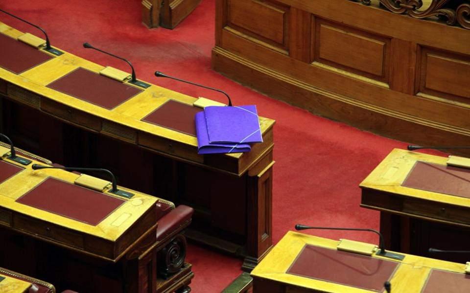 Στη Βουλή την προσεχή εβδομάδα οι συμφωνίες με Αίγυπτο και Ιταλία