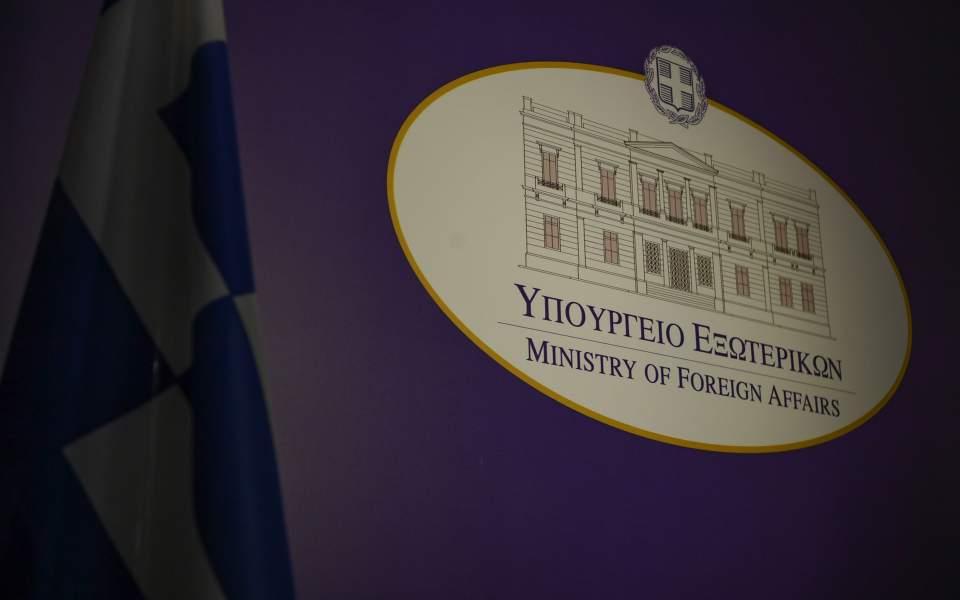Διάβημα της Ελλάδας στην Τουρκία για το Ορούτς Ρέις