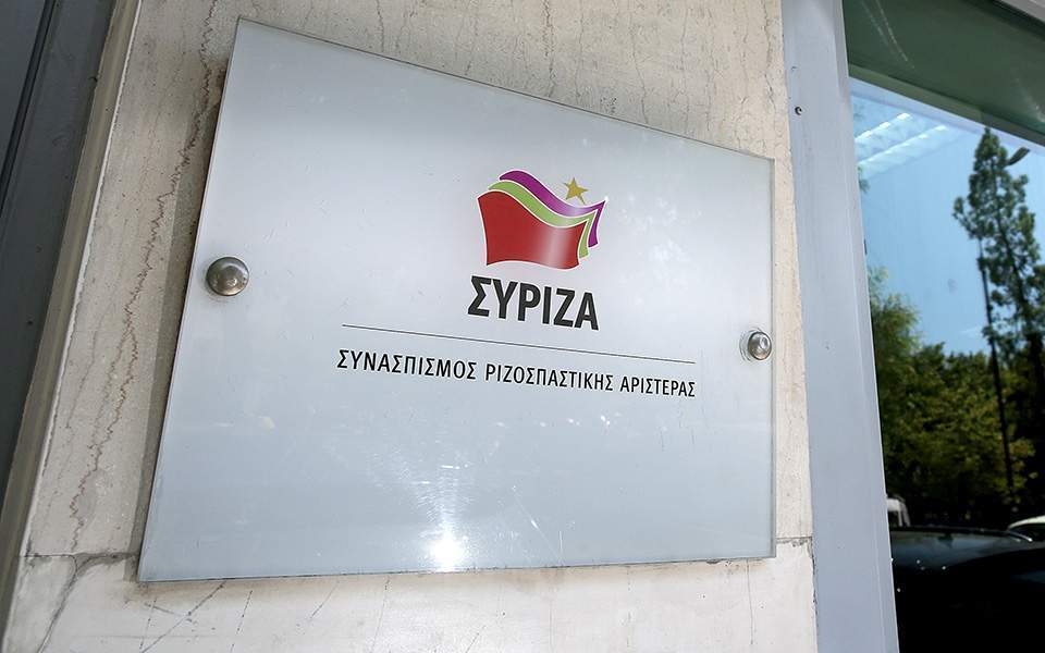 ΣΥΡΙΖΑ κατά Κεραμέως: «Μια εβδομάδα χαμένη από τις παλινωδίες στο θέμα της μάσκας»