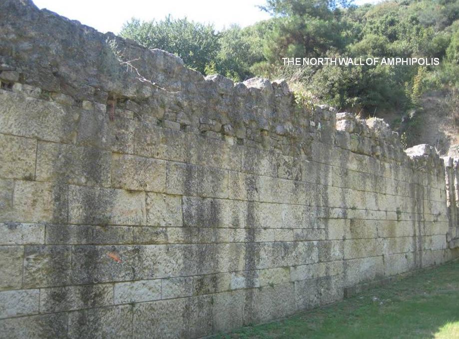 Αποτέλεσμα εικόνας για τειχος  αμφιπολης