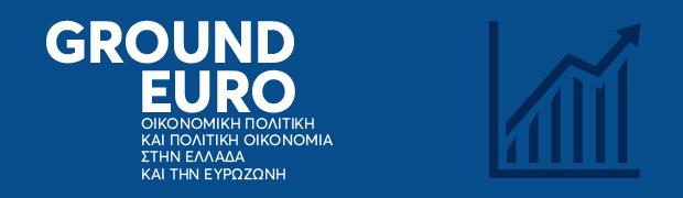 Ground Euro