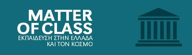 Matter Of class