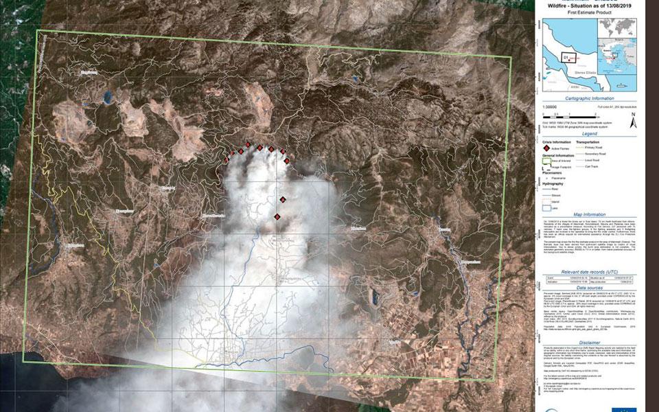capture Δορυφορικές εικόνες της πυρκαγιάς στην Εύβοια