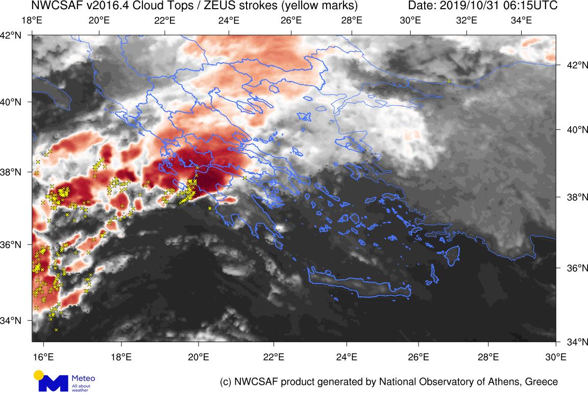 Εντονη βροχόπτωση στην Αττική, προβλήματα στους δρόμους