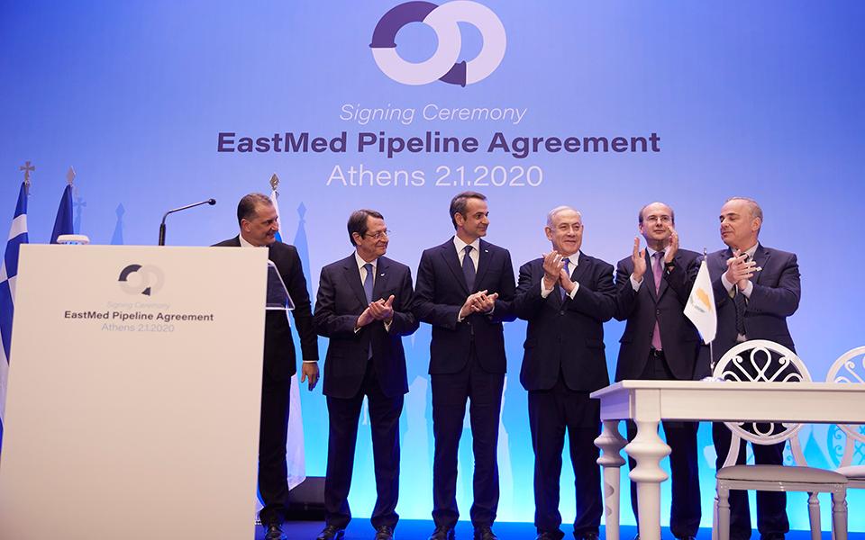 East Med: Μήνυμα υπέρ της ασφάλειας στην Ανατολική Μεσόγειο